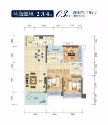 湛江民大蓝海峰境2,3,4栋03户型116㎡