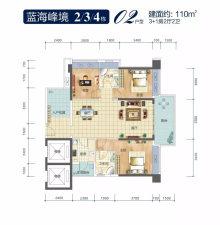 湛江民大蓝海峰境2,3,4栋02户型