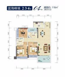 湛江民大蓝海峰境2,3,4栋04户型