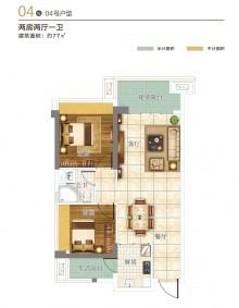 湛江奥园悦时代4号楼04户型