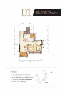 (开发区)恒俪湾4室2厅2卫93m²毛坯房