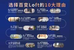 (麻章)敏捷珑玥台2室1厅1卫34m²精装修