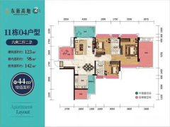 (霞山)东新高地3室2厅1卫86m²毛坯房
