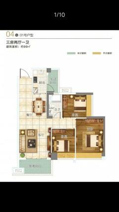 (麻章)奥园悦时代3室2厅2卫99m²精装修