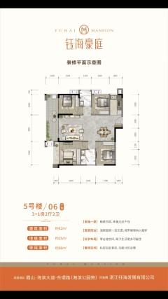 (霞山)钰海豪庭3室2厅2卫92m²毛坯房