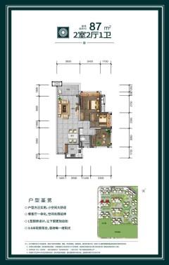 (霞山)远洋城3室2厅2卫87m²精装修