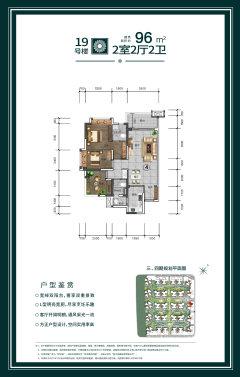 (霞山)远洋城3室2厅2卫