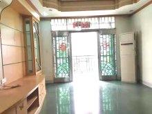 (赤坎)金沙湾 3室2厅2卫