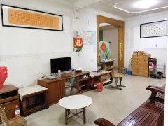 (赤坎)电厂宿舍小区 3室2厅1卫53.8万109m²出售