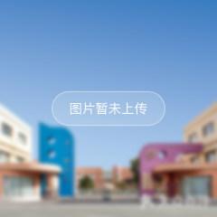 湛江市第二十八小学